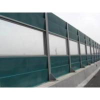 Highway Sound Barrier Wall Manufactures