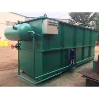 Oil Removal Dissolved Air Flotation Equipment  Applied To Leather Wastewater Treatment Manufactures