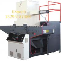 China Single Shaft Plastic Shredder Machine For Recycling Large Caliber Pipe / Die Material on sale
