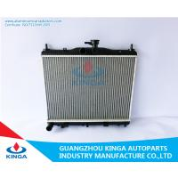 Best Water Cooled Hyundai Radiator PA370*488*16mm For KIA GETZ 1.3L'02-MT Manufactures