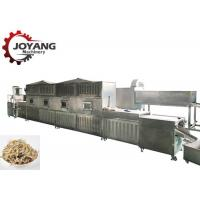 China Turnkey Service Industrial Microwave Small Fish Drying Equipment 1 Year Warranty on sale