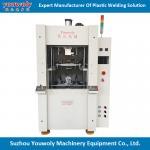 Hot Melt Machine For Keyboard Assembly Plastic Joining Ultrasonic welding machine hot melt machine heat staking Manufactures