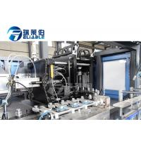 China High Technology 0.5L Bottle Blow Molding Machine , Pet Stretch Blow Moulding Machine on sale