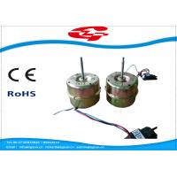 Micro Three Phase DC Brushless Motor 220V for Industrial Fan Class E Insulation Manufactures