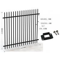 Garrison Tubular Fence 1800mm x 2400mm stain black powder Manufactures