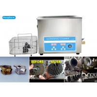 Large Capacity Industrial Ultrasonic Cleaning Machine For Bicycle Chain Cleaning 15L 300W Manufactures