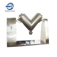 V-type Mixing machine as basic mixer in pharmaceutical factory for powder material Manufactures