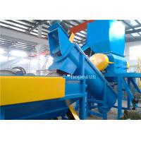 Pp Pe Film Recycling Line / Plastic Waste Recycling Machine High Speed Manufactures
