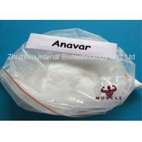Pharmaceutical Oral Anabolic Steroids Oxandrolone Steroid To Lose Weight CAS 53-39-4 Manufactures