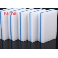 Nami Car Cleaning Melamine Magic Eraser Sponge Kitchen& Household Manufactures