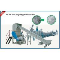 China 380V 50Hz Waste Plastic Recycling Machine For Film And Woven Bags on sale