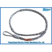 30kN Single Head Type Temporary Mesh Sock Joints Transmission Line Stringing Accessories Tools Manufactures