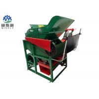 Automatic Agriculture Peanut Picking Machine 0.35-0.55 Acre / H Productivity Manufactures