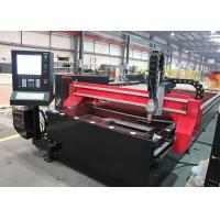 Auto Gas Source CNC Plasma Cutting Machine Plasma Steel Cutter Perfect Parallel Movement Manufactures