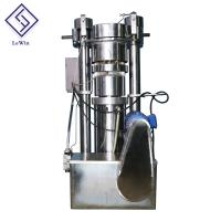 Large Industrial Oil Press Machine Hydraulic Oil Expeller High Oil Yield Manufactures