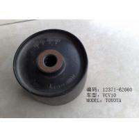 Rubber and Metal Rear Toyota Replacement Body Parts of Engine mounting for Toyota Camry1992-1996 VCV10 OEM 12371-62060 Manufactures