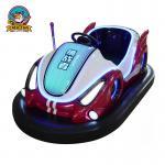 Fiberglass Adult Bumper Cars ,Bumper Cars Ride Indoor Amusement Park Manufactures
