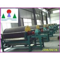 China iron sand magnetic separator for iron ore benefication plant on sale