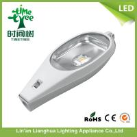 Aluminum Lamp 30w High Power LED Street Light 24v With 3500k Warm White Manufactures