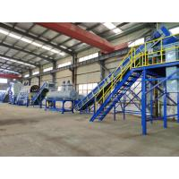 Stainless Steel Plastic Washing Recycling Machine With 4-5 Rollers 156 KW Manufactures