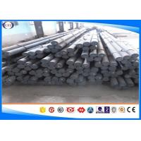 China 822H17 Hot Rolled Steel Rod , Round Steel Bar Stock10 Mm - 350 Mm Size on sale
