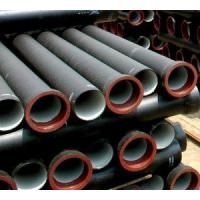 DN 80mm --1200mm Ductile Iron Pipe Manufactures