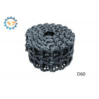 Buy cheap Crawler Machine Track Chain Link from wholesalers