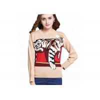 China New Design Wool Sweater Womens Intarsia Wool Tiger Knitting Patterns For Autumn on sale