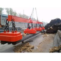 Steel Bars Electric Lifting Magnets Red Color Strong Attraction Force Manufactures
