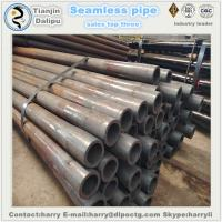 Buy cheap pipe fittings tubing mct oil oilfield casing prices hot rolled square steel from wholesalers