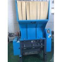Plastic Scrap Grinder Machine LLDPE  Rotational Molding Multi Functional Manufactures