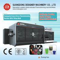 China Auto Plastic Cup Tilting Mold Thermoforming Machine for sale