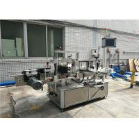 WT-650G Flat Bottle Labeling Machine Two-Sided Front and Back Labeler Manufactures