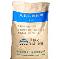 China suspension grade pvc resin price on sale