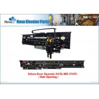 NV31-005  Selcom Type Cargo Elevator VVVF Automatic Door Operator and Machine , Lift Sliding Landing Door Manufactures