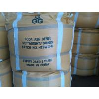 White Powder Sodium Carbonate Soda Ash Dense 99.2% For Glass Industry Manufactures