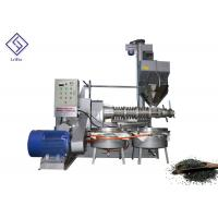 Hot press and cold press spiral oil press machine high quality edible oil machine Manufactures