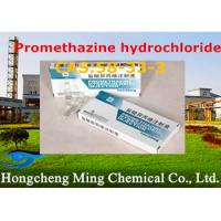 CAS 58-33-3 Promethazine Hydrochloride Antihistamine Active Pharma Ingredients Manufactures