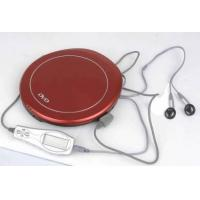 Portable DVD Player (FBG019) Manufactures