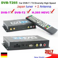 China DVB-T265 Germany DVB-T2 DVB-T H.265 HEVC car tv receiver box for Auto Mobile High Speed from China 2 Tuner 2 Antenna on sale