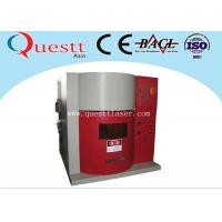 China Auto Door IPG Fiber Laser Marking Machine With 20-100kHz Frequency , High Precision on sale