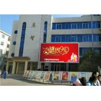 SMD3535 Digital Outdoor Advertising LED Display Screens 8mm Pixel pitch Manufactures