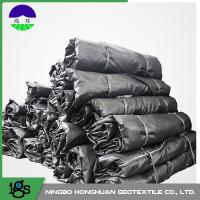 Buy cheap PP PE  High strength Geotextile Tubes Convenient For Protective Structure from wholesalers