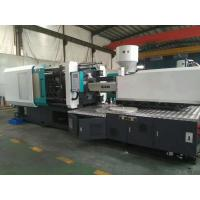 Home Appliance Plastic Injection Molding Machine Plastic Chicken Feeder 360 Ton Manufactures