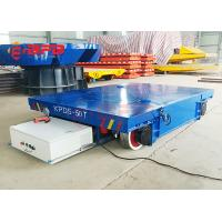 China Low Voltage Electricity Operated Die Transfer Flat Heavy Load Cart Rail Guided Cart on sale