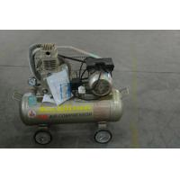 Silent 2 Stage Industrial Air Compressor System For Fluidic Element 28 cfm 0.8 ³  7.5 kw Manufactures