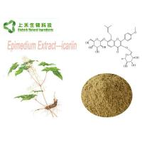Quality Horny Goat Weed Male Enhancement Powder Epimedium Herb Extract Powder Icariin 5 for sale