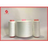 Close Virgin Bright White Polyester Textured Yarn For Sewing / Hand Knitting