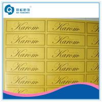 China Yellow Removable Adhesive Labels For Jar / Plastic Bottle , Price Labels on sale