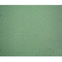 Quality Fire Resistance Commercial PVC Flooring , 610*610mm Anti Static Epoxy Flooring for sale